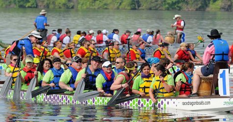 DragonBoat2